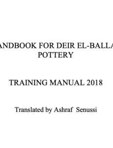 handbook english cover